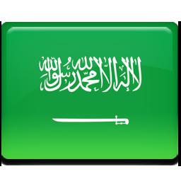 ALWaseet Saudi Arabia
